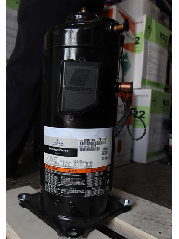 ZRD61KC-TFD-532谷轮压缩机