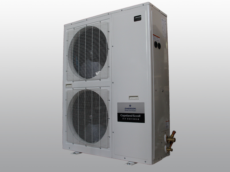 ZXD076BE-TFD-551数码中温一体机组