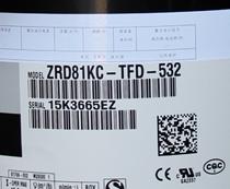 ZRD81KC-TFD-532谷轮压缩机|数码压缩机