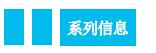 QQjie图20150331154238.jpg