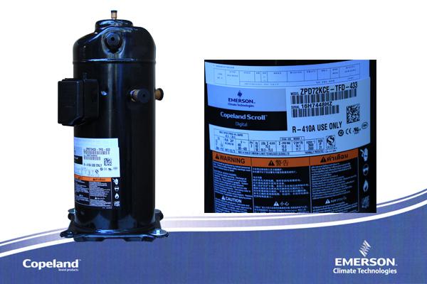 艾默生空调压缩机安装以及日常使用与维护