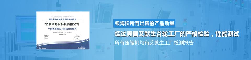 谷lun压缩机