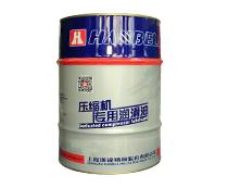 汉钟ling冻油HBR-B02